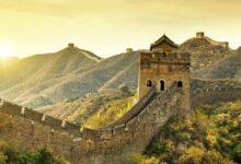 Photo of Çin Seddi Hangi Maddelerden Yapıldı?