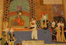İslam Sanatı Minyatür