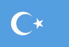 Photo of Türk Ülkeleri ve Dinleri