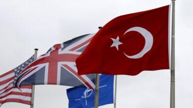 Photo of Türkiye'nin Üyesi Olduğu Küresel ve Bölgesel Örgütler