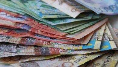 Photo of Sermaye Piyasası Dengesi Nedir?
