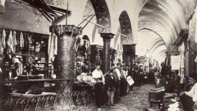 Photo of Osmanlı Devleti'nde İktisadî ve Ticarî Yapı