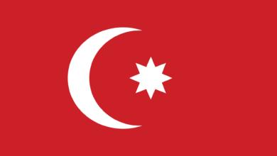 Photo of Osmanlı Döneminde Edebiyat