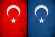 Photo of Hükûmet-Çin-Doğu Türkistan (Türkiye-Çin İlişkileri Gözardı Edilen Bir Boyut) – Necip Hablemitoğlu